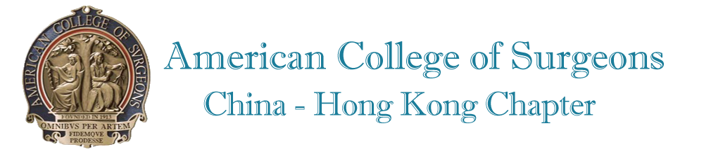 American College of Surgeon, China – Hong Kong Chapter